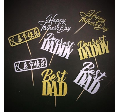 Father's Day Papercraft Topper