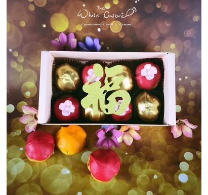 Salted Egg Yolk Cream Puff - 8pc gift set