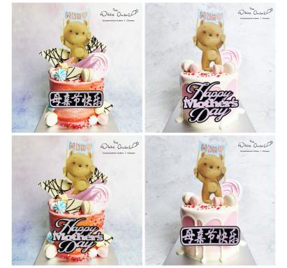Cute Bear Cake Version 2