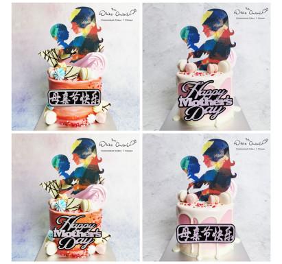 Mother & Child Cake Version 1